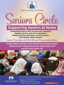 poster for senior circle program