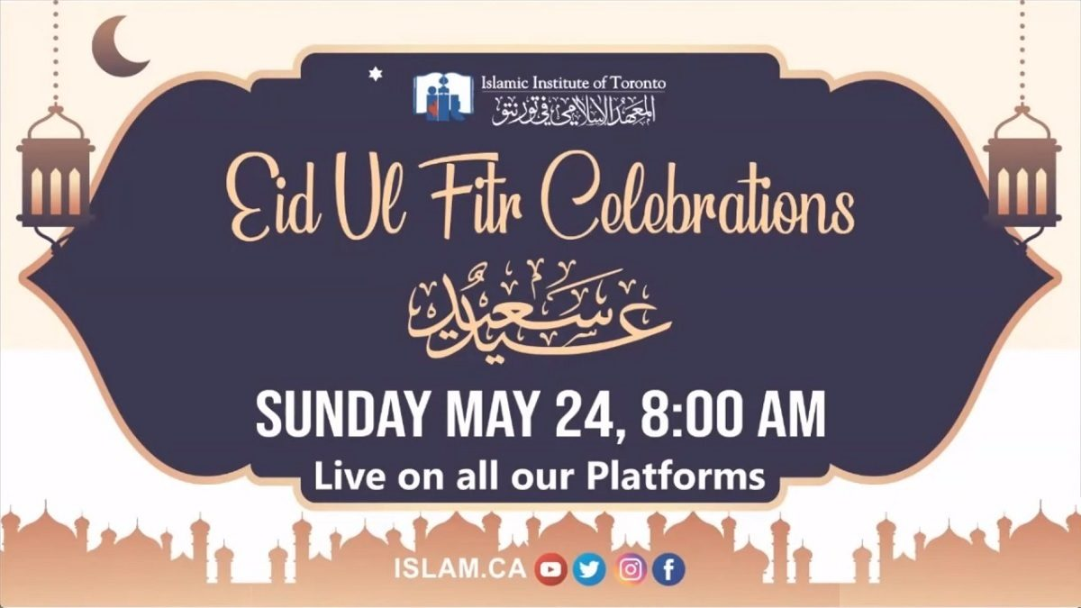 eid-al-fitr-islamic-institute-of-toronto-may-24-2020