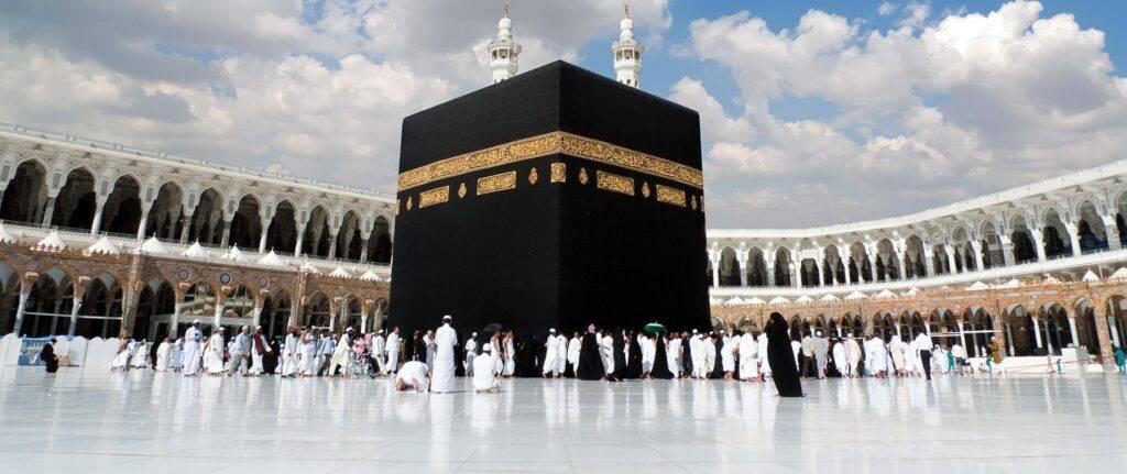 Main house of worship - Kaaba