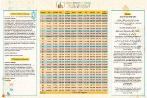 IIT-Ramadan-Calendar-2021