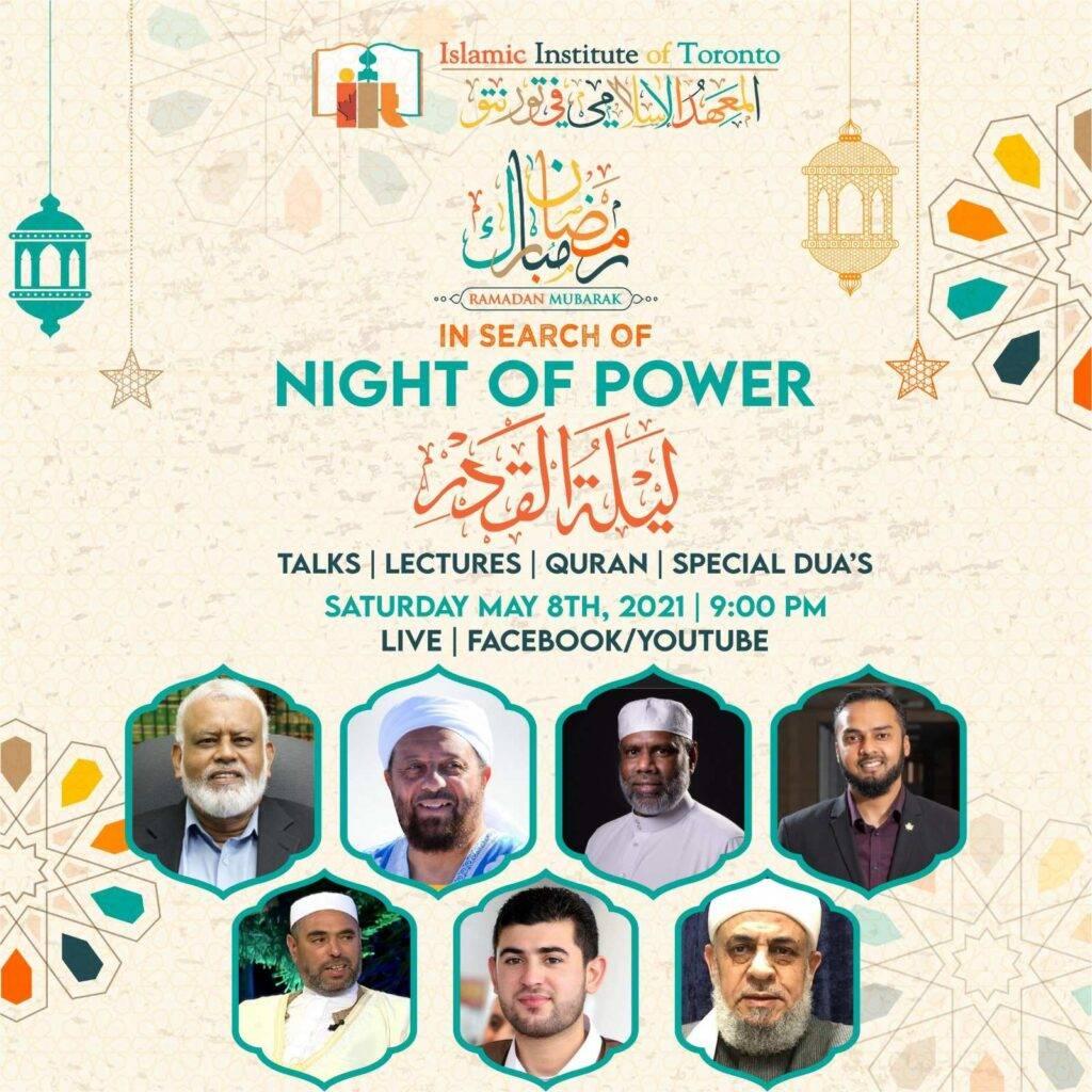 IIT-Annual-27th-Night-Program-Ramadan-2021