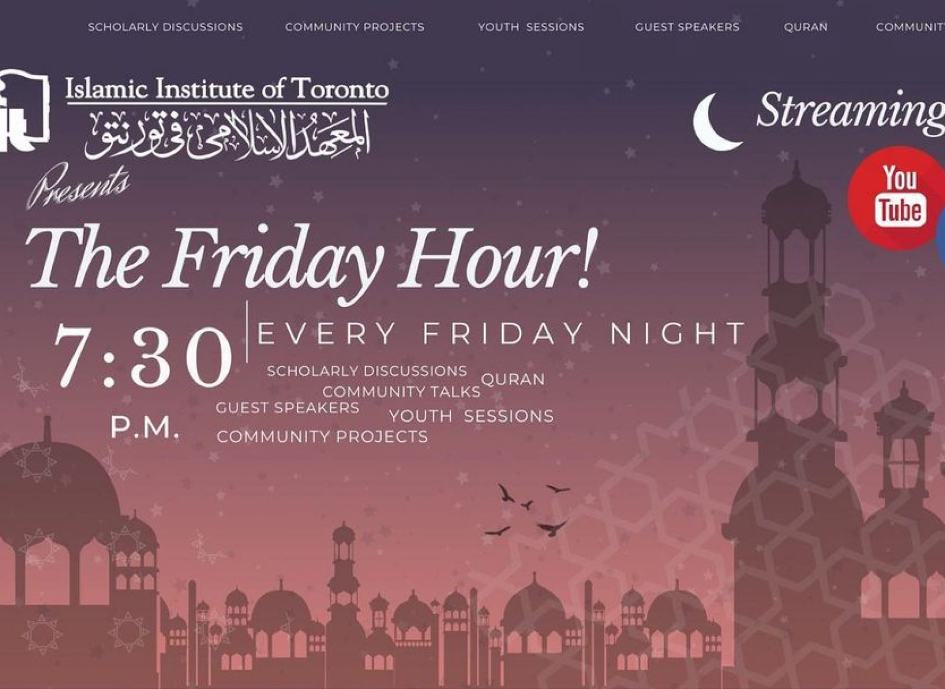 friday_hour
