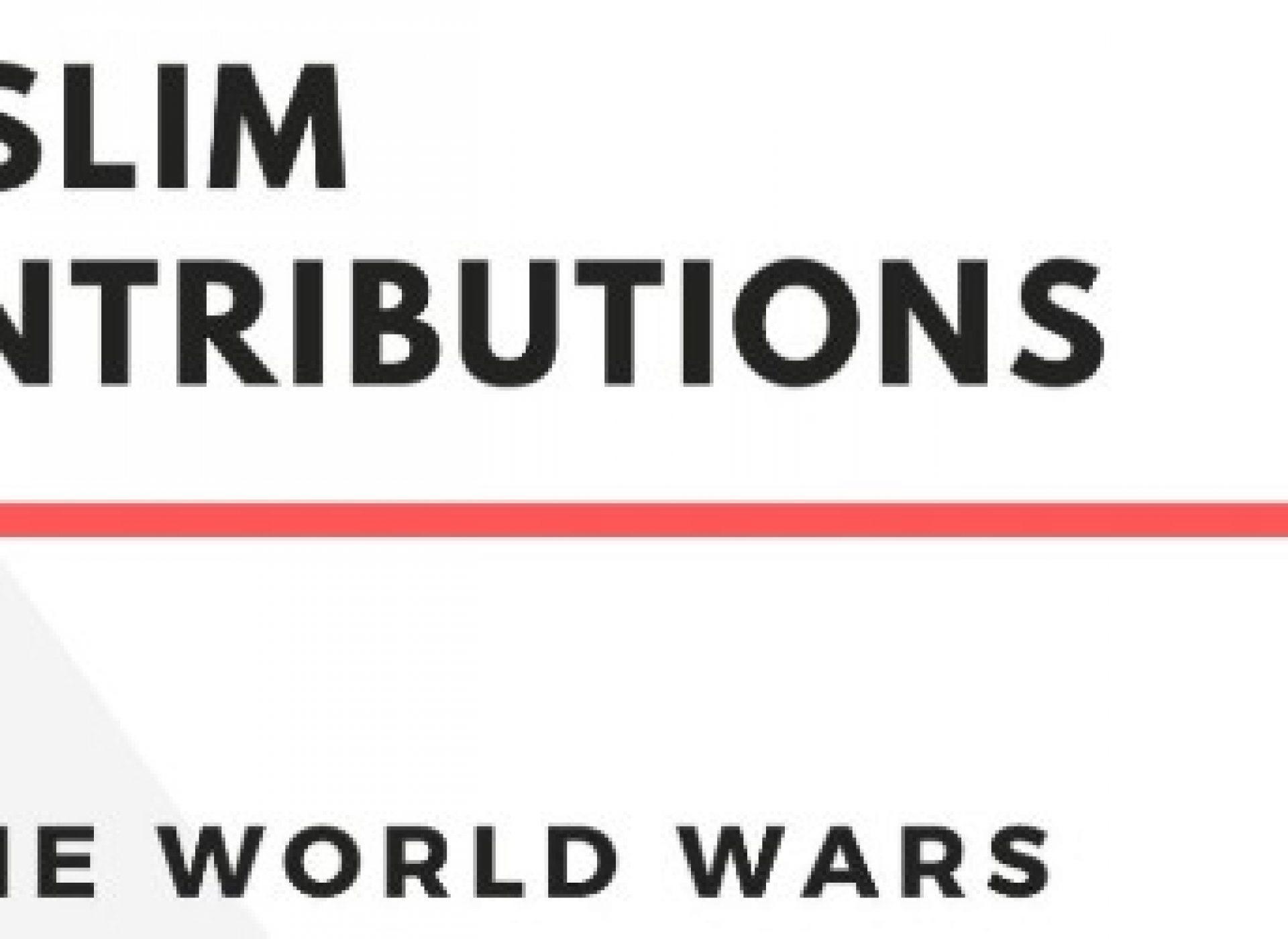 mulim_ww_contributions